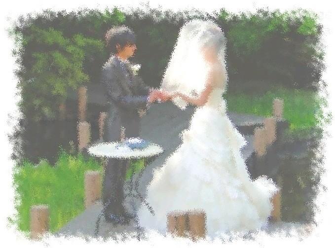 weddingtop